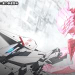劇場版アニメ『シドニアの騎⼠ あいつむぐほし』魅力的な特典フィギュアと最新予告映像を解禁!