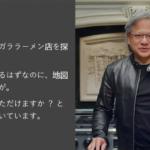 NVIDIAが日本語対応の対話型AI「Jarvis」を提供開始 基調講演でリアルタイム日本語翻訳のデモも公開「反応は瞬きするより速い」