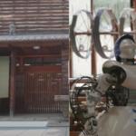 テムザックが本店を福岡から京都に移転 西陣織生産の町家を改造 AIロボットや自動運転でモビリティ事業とグローバル展開を加速