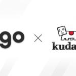 ugo社が「Visual SLAM」を開発するKudanとパートナーシップ協定を締結 高度な自動走行を「ugo Platform」に搭載し、共同展開