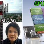 NVIDIAが描く Beyond 5G と 6G通信の未来 GPUとDPU搭載のコンバージド「Aerial A100」でテレコム分野に本格展開へ