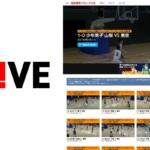 朝日新聞がAIカメラで撮影/配信する「AL!VE」サービスとは? アマチュアスポーツの地区大会を自宅で観戦「子どもの活躍が観たい」