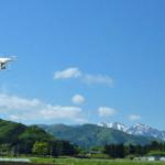 楽天がドローンパイロットを育成「楽天ドローンアカデミー みなかみ校」12月開校 コースは2種類、国家資格の取得コースも計画中