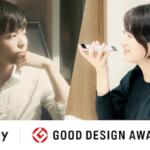 音声プラットフォーム「Voicy」が2021年度グッドデザイン賞を受賞 「音声の大衆化」のための収録・聴取体験を評価