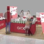 aiboと触れ合える体験イベント『aiboキャラバン2021』熊本、横浜で開催決定!オンラインの購入相談も実施