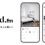 ZVC、音声配信プラットフォーム「stand.fm」に10億円を追加投資 誰でも簡単操作で音声コンテンツを配信