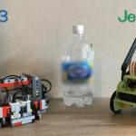「中高生情報学研究コンテスト」でNVIDIA Jetson Nano搭載 JetBot プロジェクトが奨励賞を受賞 筑波大附属高校