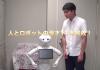 Pepperで笑いは創れるのか:慶應義塾大学SFCによる「芸人Pepperプロジェクト」続報