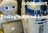 2016年10月24日 ロボット業界ニュースヘッドライン